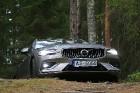 Travelnews.lv apceļo Sēliju ar jauno un jaudīgo «Volvo V60» un nakšņo «Kurshi Hotel & Spa» 58