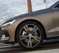 Travelnews.lv apceļo Sēliju ar jauno un jaudīgo «Volvo V60» un nakšņo «Kurshi Hotel & Spa» 74