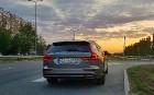 Travelnews.lv apceļo Sēliju ar jauno un jaudīgo «Volvo V60» un nakšņo «Kurshi Hotel & Spa» 80