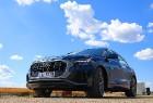 Travelnews.lv ar jauno apvidus automobili «Audi Q8» apceļo Sēliju un Latgali 59