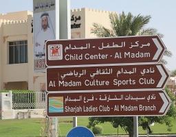 Travelnews.lv iepazīst Šārdžas emirāta lieliskos lielceļus ar 120 km/h. Atbalsta: VisitSharjah.com un Novatours.lv 32
