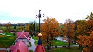 «Rankas muiža» ietērpusies košās rudens krāsās. Foto: Rankasmuiza.lv 14